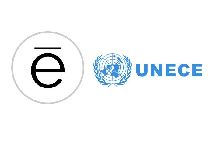 شهادة E - شهادة علامة E