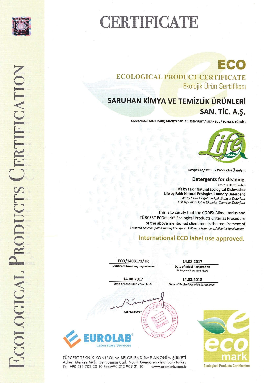 شهادة منظمة التعاون الاقتصادي (ECOMARK)